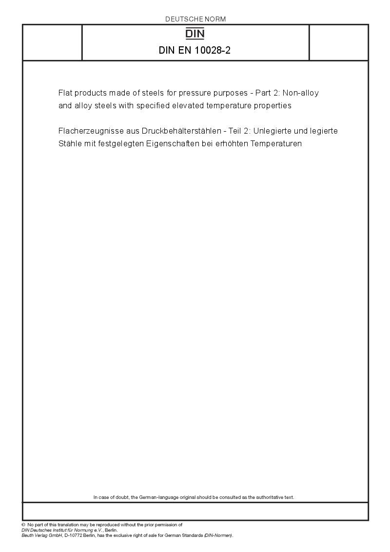 Din en 10028 2 pdf