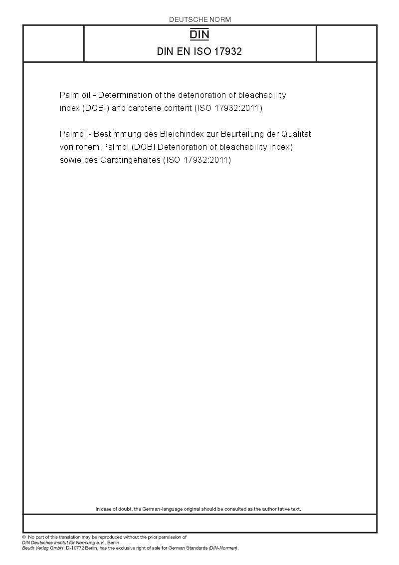 DIN EN ISO 17932 - European Standards