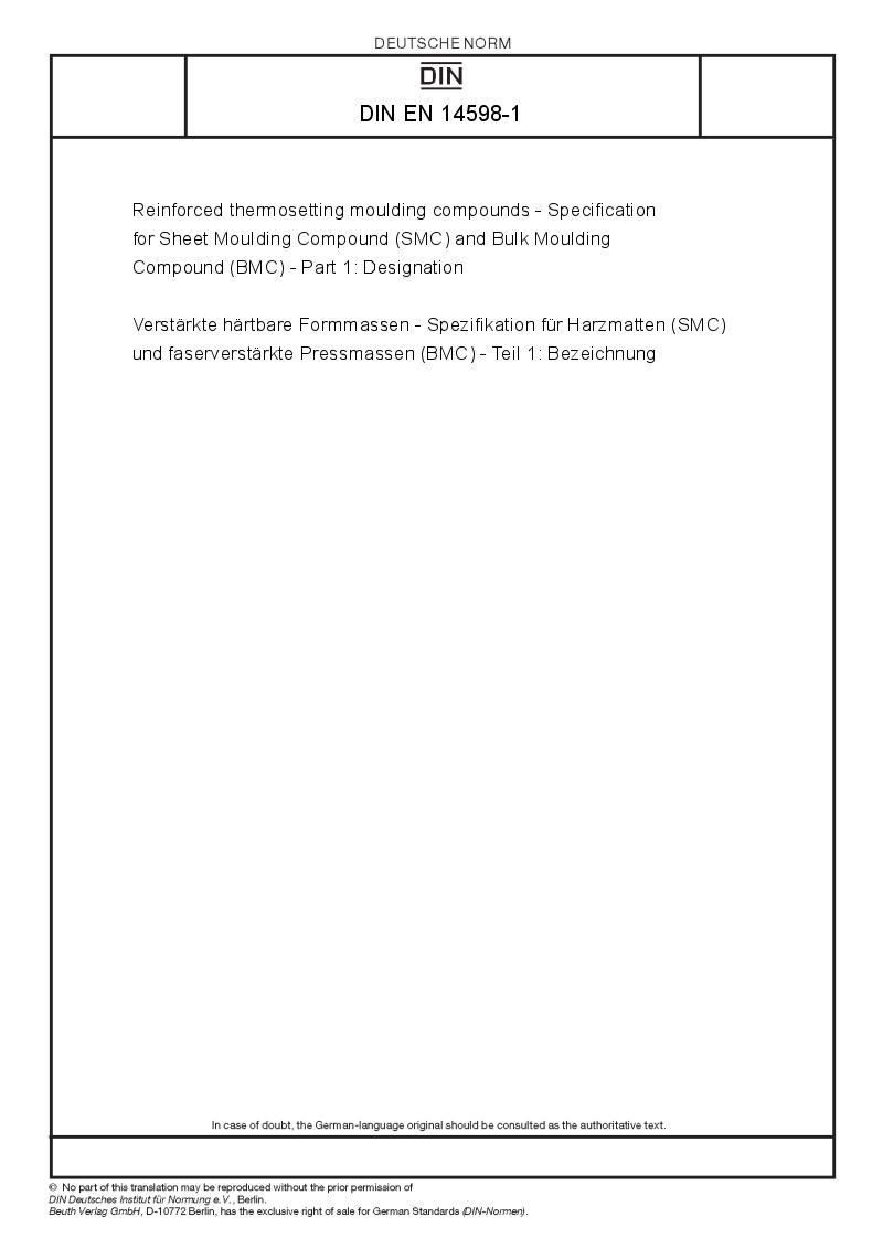 ebook Technologieorientierte Wettbewerbspositionen und Patentportfolios: Theoretische Fundierung, empirische Analyse, strategische Implikationen