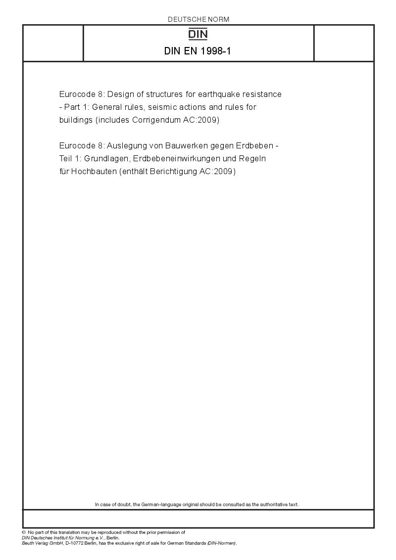 download Die Bangsche Krankheit und das periphere