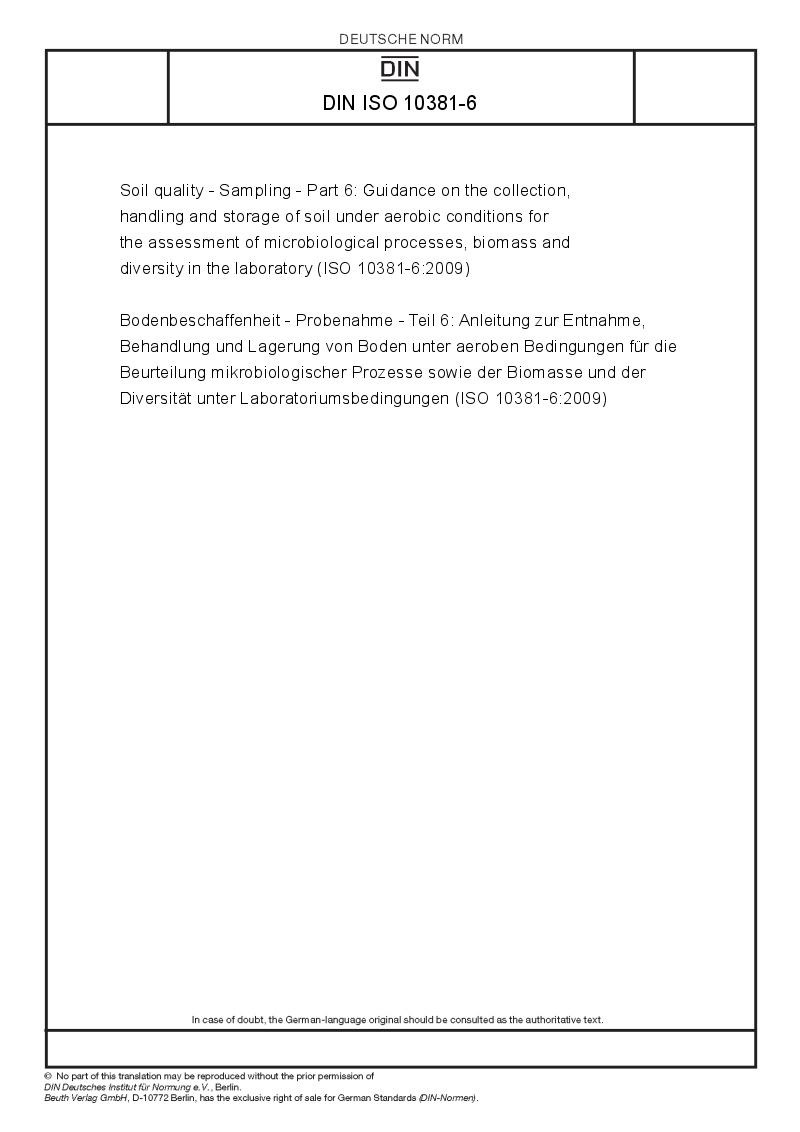 Din iso 10381 6 european standards for Soil quality