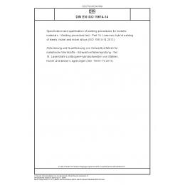 standard welding procedure specification pdf