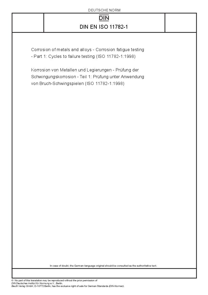 evoting failure in england 2008 pdf