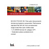 21/30440475 DC BS EN 61753-081-06. Fibre optic interconnecting devices and passive components. Performance standard Part 081-06. Non-connectorized single-mode fibre optic middle-scale 1 x N DWDM devices for category OP+ – Extended outdoor protected environment