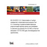 18/30355546 DC BS EN 62321-3-3. Determination of certain substances in electrotechnical products Part 3-3. Screening of polybrominated biphenyls, polybrominated diphenyl ethers and phthalates in polymers by pyrolysis (Py-GC-MS) or thermal desorption (TD-GC-MS) gas chromatography-mass spectrometry